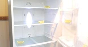 Make your fridge smell nice